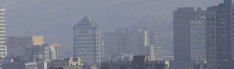 Seminario sobre Declaración de Zona Saturada se realizó en Concepción
